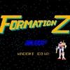 これが黎明期の変形ロボットシューティング!『アーケードアーカイブス フォーメーションZ』レビュー!【PS4/Switch】