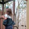 One day*ちょっといい公園