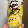 日本ケロッグ プリングルス マヨチーズ 食べてみました