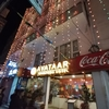 2019.11ネパール訪問日記 〜AVATAAR Kathmandu Hotel〜