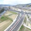 長崎県 一般県道諫早外環状線 諫早インター工区が全線開通