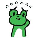 蛙とサトウとブログ