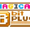 【作曲】FC風サウンド『magical 8bit Plug』を使ってレトロゲームの曲を作ってみた