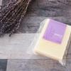 北海道せっけん生活【6】Natural Products|富良野産ラベンダーのナチュラル石鹸