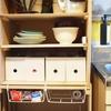 無印良品 1/2ファイルボックスで、台所収納を見直し