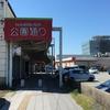 あいの風とやま鉄道・滑川駅周辺徘徊