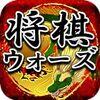 【NHK杯】羽生竜王VS高野四段