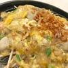 55 Pochana(55ポーチャナー) オースワン 牡蠣の卵とじ炒め 接客は塩対応