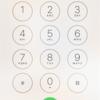 iPhoneで自宅の電波状況を調べてみた
