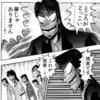 【CSレポート】悪夢の…!圧倒的敗北…!必殺!絶対絶望!