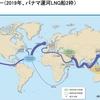 LNGの逼迫状況