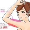 男性必見❗️鍛えるならまずココを鍛えろ❗️〜筋肉の付きやすい部位編〜