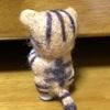 羊毛フェルトキットでネコ完成