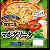 【個人的】チルドピザの美味しい食べ方