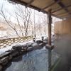 北海道への温泉旅行にオススメ、冬に行きたい温泉街と温泉旅館