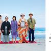 【日本映画】「おいしい家族〔2019〕」ってなんだ?