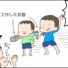 【4コマ漫画】情熱的な兄と現実的な弟