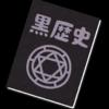 【日本の近代史】日本人の貯蓄好きなぜなのか。