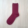 今年の冬は靴下でおしゃれを楽しみたい