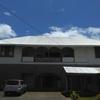 サモア国立博物館