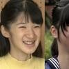 愛子様が激やせ15歳のお誕生日画像!拒食症で別人影武者なの?