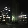 特別定額給付金(10万円)申請書届き市役所は明かりが灯る