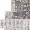 【雑記】阪急西宮北口駅前のにしきた公園(北口公園)にあの時計塔・通称'ハルヒ時計'が復活します!【涼宮ハルヒの憂鬱】