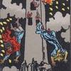 タロットカード:大アルカナ 塔