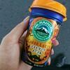 マウントレーニア ナイトダークメープルを飲んでみた【味の評価】