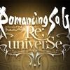 【洞窟の出口に挑戦】ロマンシング サガ リ・ユニバース(ロマサガRS)