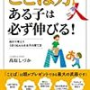 Amazon Kindle本 5月23日の新刊。