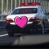 【夏の東北道】スピード違反に注意してください