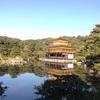 ホステスの旅行日記:京都旅行2日目@お庭巡り