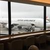 JALビジネスクラスセールでクアラルンプールへJGC修行