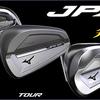 MIZUNO USA から JPX921 シリーズが発表されました。それはそれは大変美しいモデルの発表です。