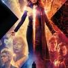 映画感想・レビュー「X-MEN:ダーク・フェニックス」