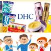 【DHCオンラインショップ】還元率の高い「モッピー」ポイントサイト経由でポイントが貯まる!