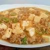 七味で麻婆豆腐