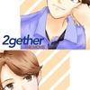 イラスト〜2gether the movie〜