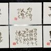 2/26(金)マヤ暦⭐【KIN74】白い魔法使い/白い世界の橋渡し 音9