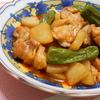 簡単!!甘辛!!鶏もも肉とししピーのコチュジャン煮の作り方