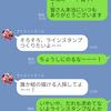 ダイエットガール祝300記事!彼氏のダイエット111日目の体重報告【イケメン計画】