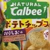 カルビー:ナチュラルのり塩