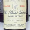 2006 Gewurztraminer Rangen de Thann Clos St Urbain Vendange Tardive ZIND-HUMBRECHT