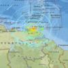 【地震】2018年8月21日ベネズエラでM7.3の地震発生