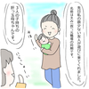 肝っ玉母ちゃん登場!!!