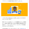 ついにGoogle Adsense導入!審査までに準備したことと、導入方法についてまとめた。
