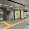 地下2階 東京メトロ渋谷駅 宮益坂東改札口 13番出口 コインロッカー