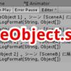 【Unity】GameObjectがどのシーンにあるのかがプロパティ経由で取得できることを今更ながら知ったんだ