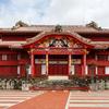 向山雄治の日本の世界遺産と言えばここ!旅行で行きたい名所3選!☆彡